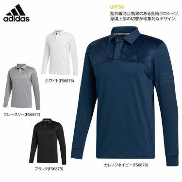 アディダス adidas メンズ ストレッチ 長袖 ポロシャツ INS62 2020年モデル 詳細2