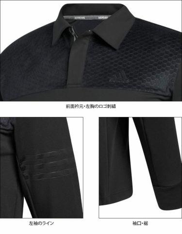 アディダス adidas メンズ ストレッチ 長袖 ポロシャツ INS62 2020年モデル 詳細4