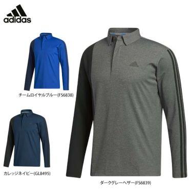 アディダス adidas メンズ カラーブロック スリーストライプス 長袖 ボタンダウン ポロシャツ INS69 2020年モデル 詳細1