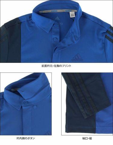アディダス adidas メンズ カラーブロック スリーストライプス 長袖 ボタンダウン ポロシャツ INS69 2020年モデル 詳細4