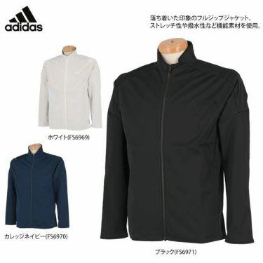 アディダス adidas メンズ ロゴプリント ストレッチ 長袖 フルジップ ジャケット INS86 2020年モデル 詳細2