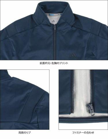 アディダス adidas メンズ ロゴプリント ストレッチ 長袖 フルジップ ジャケット INS86 2020年モデル 詳細4