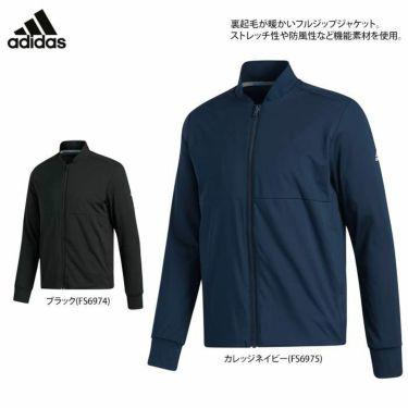 アディダス adidas メンズ 裏起毛 ストレッチ 長袖 フルジップ ジャケット INS87 2020年モデル 詳細2