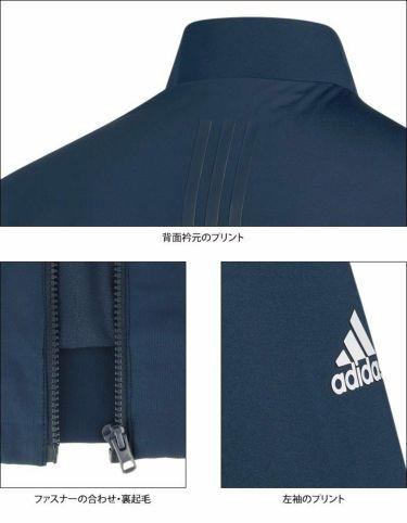 アディダス adidas メンズ 裏起毛 ストレッチ 長袖 フルジップ ジャケット INS87 2020年モデル 詳細4