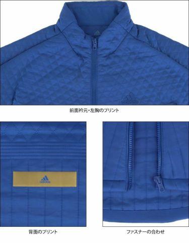 アディダス adidas メンズ キルティング 長袖 フルジップ ジャケット INS96 2020年モデル 詳細4