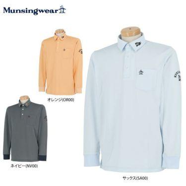 マンシングウェア Munsingwear メンズ ロゴ刺繍 長袖 ポロシャツ MGMQJB03X 2020年モデル 詳細1