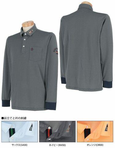 マンシングウェア Munsingwear メンズ ロゴ刺繍 長袖 ポロシャツ MGMQJB03X 2020年モデル 詳細4