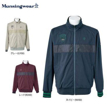 マンシングウェア Munsingwear メンズ 撥水 ストレッチ 生地切替 ボンディング 長袖 フルジップ ブルゾン MGMQJK01X 2020年モデル 詳細1