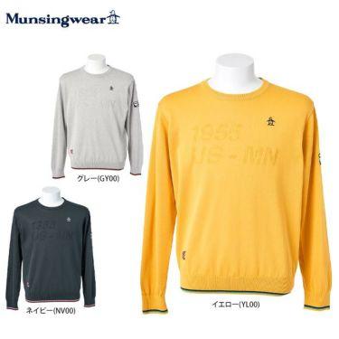 マンシングウェア Munsingwear メンズ ロゴモチーフ 長袖 クルーネック セーター MGMQJL01 2020年モデル 詳細1
