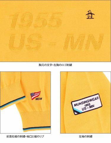 マンシングウェア Munsingwear メンズ ロゴモチーフ 長袖 クルーネック セーター MGMQJL01 2020年モデル 詳細4
