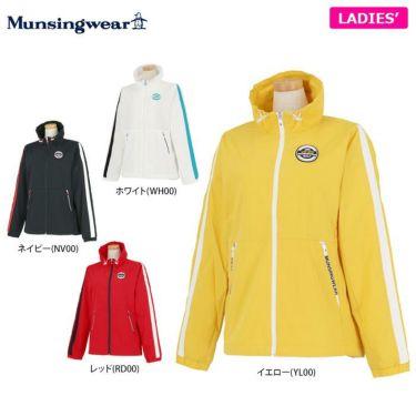 マンシングウェア Munsingwear レディース 撥水 ストレッチ 袖ライン 長袖 フルジップ ブルゾン MGWQJK02 2020年モデル 詳細1