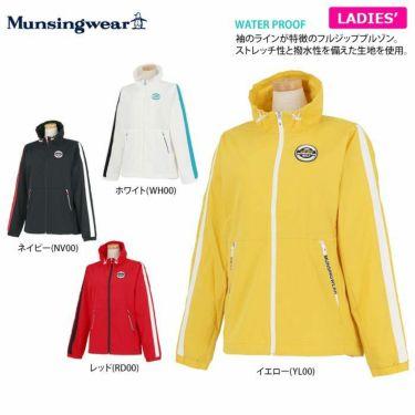 マンシングウェア Munsingwear レディース 撥水 ストレッチ 袖ライン 長袖 フルジップ ブルゾン MGWQJK02 2020年モデル 詳細2