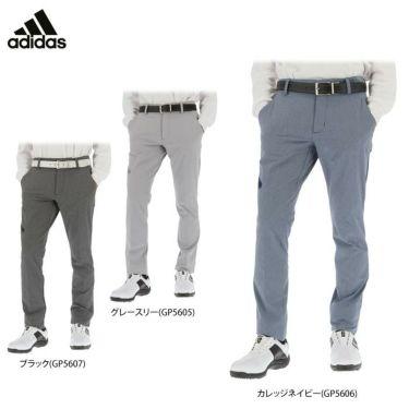 アディダス adidas メンズ シャンブレー ストレッチ ロングパンツ 60488 2020年モデル [裾上げ対応1●] 詳細1