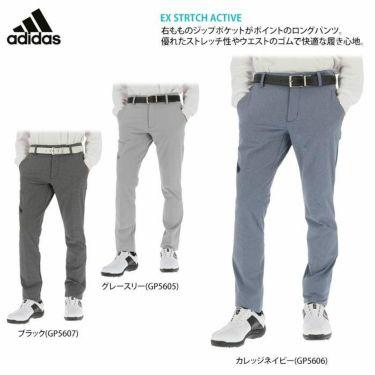 アディダス adidas メンズ シャンブレー ストレッチ ロングパンツ 60488 2020年モデル [裾上げ対応1●] 詳細2