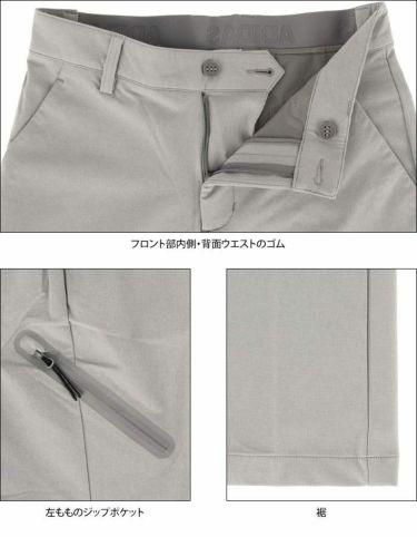 アディダス adidas メンズ シャンブレー ストレッチ ロングパンツ 60488 2020年モデル [裾上げ対応1●] 詳細5
