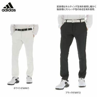 アディダス adidas メンズ キルティング ストレッチ ロングパンツ INS93 2020年モデル [裾上げ対応4●] 詳細2