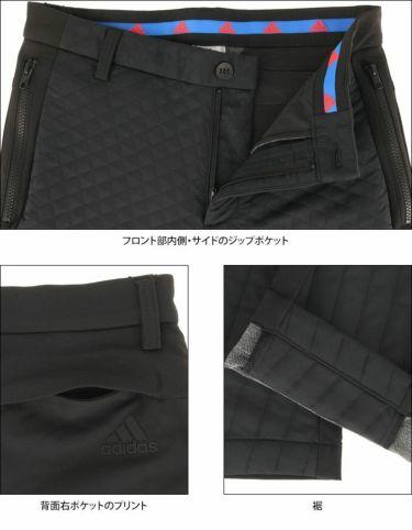 アディダス adidas メンズ キルティング ストレッチ ロングパンツ INS93 2020年モデル [裾上げ対応4●] 詳細5