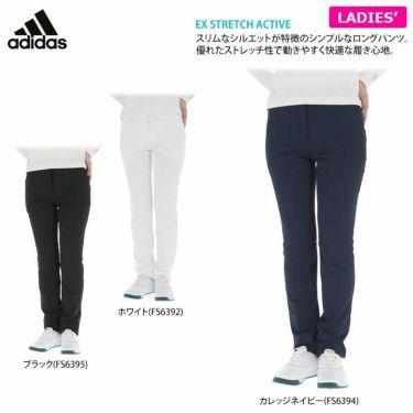 アディダス adidas レディース ストレッチ ロングパンツ INS39 2020年モデル [裾上げ対応1] 詳細2