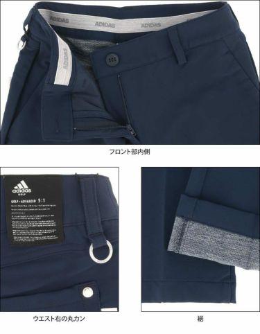 アディダス adidas レディース ストレッチ ロングパンツ INS39 2020年モデル [裾上げ対応1] 詳細5