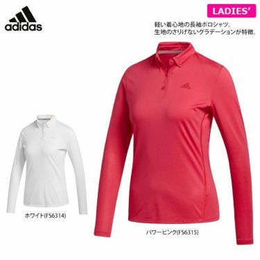 アディダス adidas レディース ロゴプリント 長袖 ボタンダウン ポロシャツ INR96 2020年モデル 詳細2