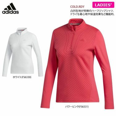 アディダス adidas レディース 生地切替 長袖 ハーフジップシャツ INS03 2020年モデル 詳細2