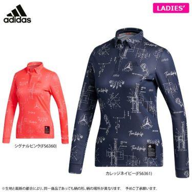 アディダス adidas レディース 総柄 長袖 ボタンダウン ポロシャツ INS05 2020年モデル 詳細1