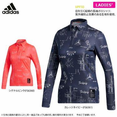 アディダス adidas レディース 総柄 長袖 ボタンダウン ポロシャツ INS05 2020年モデル 詳細3