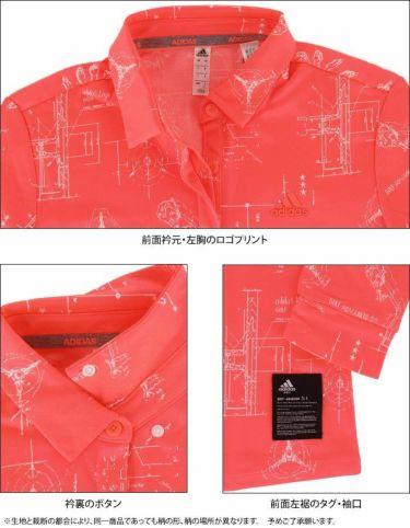 アディダス adidas レディース 総柄 長袖 ボタンダウン ポロシャツ INS05 2020年モデル 詳細5