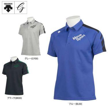 デサントゴルフ DESCENTE GOLF メンズ 配色切替 鹿の子 半袖 ラグランスリーブ ポロシャツ DGMQJA07 2020年モデル 詳細1