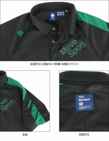 デサントゴルフ DESCENTE GOLF メンズ 配色切替 鹿の子 半袖 ラグランスリーブ ポロシャツ DGMQJA07 2020年モデル 詳細4