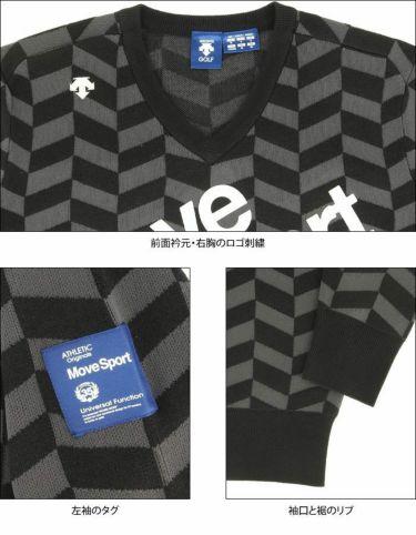 デサントゴルフ DESCENTE GOLF メンズ プリントデザイン ヘリンボーン柄 ジャカード 長袖 Vネック セーター DGMQJL12 2020年モデル 詳細4