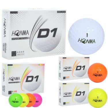 本間ゴルフ D1 ゴルフボール 2020年モデル 1ダース(12球入り) 詳細1