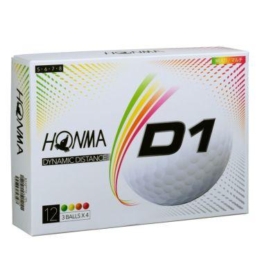 本間ゴルフ D1 ゴルフボール 2020年モデル マルチカラー ハイナンバー