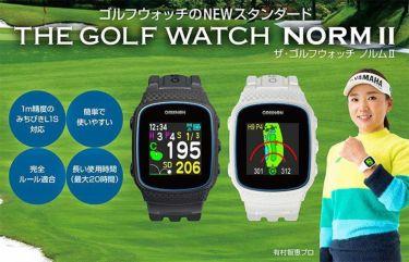 グリーンオン ザ・ゴルフウォッチ ノルム2 腕時計型 GPSゴルフナビ ブラック G018B 2020年モデル 詳細1