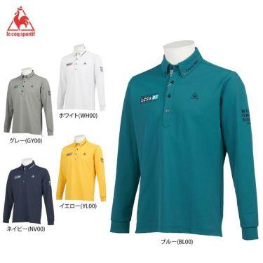 ルコック Le coq sportif メンズ ロゴ刺繍 鹿の子 長袖 ボタンダウン ポロシャツ QGMQJB06 2020年モデル 詳細1