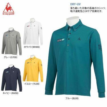 ルコック Le coq sportif メンズ ロゴ刺繍 鹿の子 長袖 ボタンダウン ポロシャツ QGMQJB06 2020年モデル 詳細2
