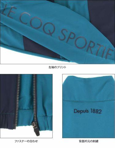 ルコック Le coq sportif メンズ 撥水 ストレッチ ロゴプリント カラーブロック 長袖 フルジップ ブルゾン QGMQJK03 2020年モデル 詳細4