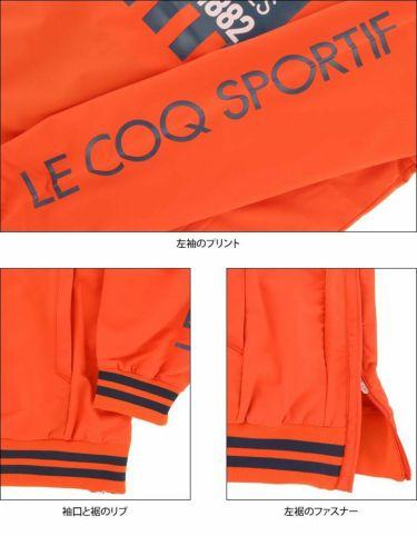 ルコック Le coq sportif レディース 撥水 ストレッチ ロゴプリント 長袖 クルーネック プルオーバー ブルゾン QGWQJK02 2020年モデル 詳細4