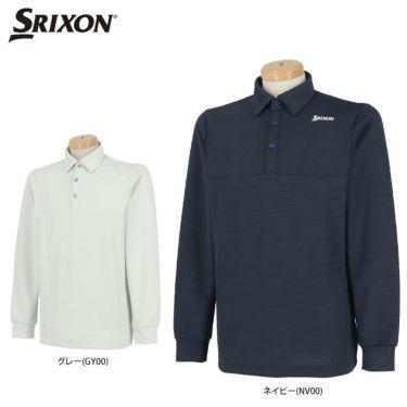 スリクソン SRIXON メンズ シャドーボーダー柄 長袖 ポロシャツ RGMQJB04 2020年モデル 詳細1