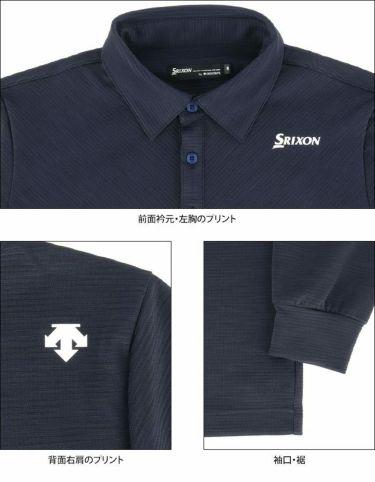 スリクソン SRIXON メンズ シャドーボーダー柄 長袖 ポロシャツ RGMQJB04 2020年モデル 詳細4