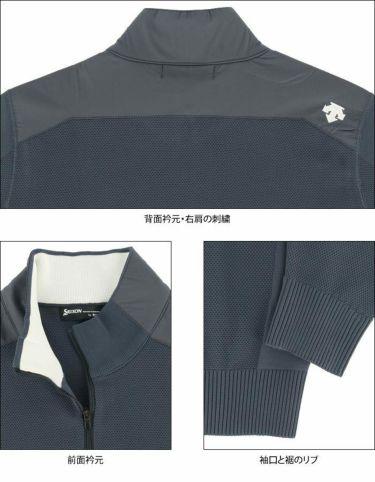 スリクソン SRIXON メンズ 生地切替 撥水 長袖 ハーフジップ セーター RGMQJL03 2020年モデル 詳細4
