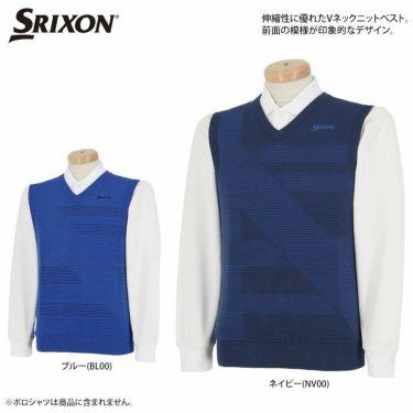 スリクソン SRIXON メンズ ボーダー柄 Vネック ニットベスト RGMQJL80 2020年モデル 詳細3