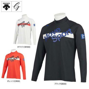 デサントゴルフ DESCENTE GOLF メンズ プリントデザイン 長袖 ハイネックシャツ DGMQJB14 2020年モデル 詳細1