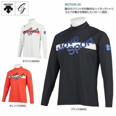 デサントゴルフ DESCENTE GOLF メンズ プリントデザイン 長袖 ハイネックシャツ DGMQJB14 2020年モデル 詳細2