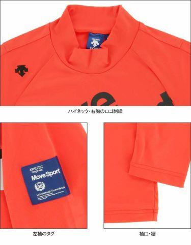 デサントゴルフ DESCENTE GOLF メンズ プリントデザイン 長袖 ハイネックシャツ DGMQJB14 2020年モデル 詳細4