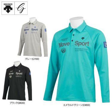 デサントゴルフ DESCENTE GOLF メンズ プリントデザイン 裏起毛 長袖 ポロシャツ DGMQJB15 2020年モデル 詳細1
