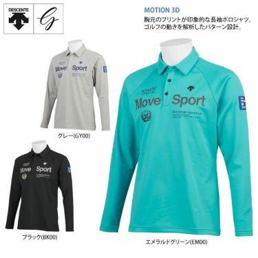 デサントゴルフ DESCENTE GOLF メンズ プリントデザイン 裏起毛 長袖 ポロシャツ DGMQJB15 2020年モデル 詳細2