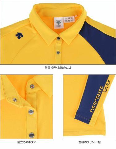 デサントゴルフ DESCENTE GOLF レディース ロゴプリント 配色切替 ストレッチ 長袖 ポロシャツ DGWQJB03 2020年モデル 詳細4