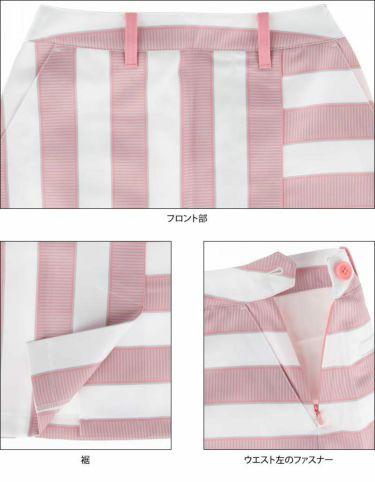 アンパスィ and per se レディース ボーダー柄 ぺチパンツ付き スカート AFF4010F1 2020年モデル 詳細5
