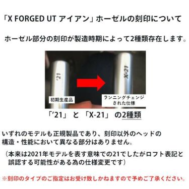 キャロウェイ X FORGED UT Xフォージド アイアン型 ユーティリティ N.S.PRO 950GH neo スチールシャフト 2021年モデル 詳細6
